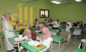 تعليم الرياض: الثلاثاء المقبل إجازة لطلاب وطالبات التعليم العام والجامعي