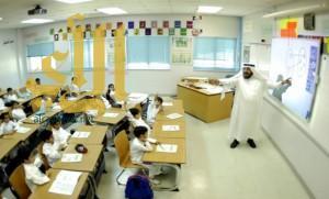 وظائف تعليمية للرجال في 7 تخصصات بـالهيئة الملكية في الجبيل