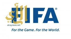 ماليزيا تطلب من الفيفا نقل مباراتها مع فلسطين لملعب محايد