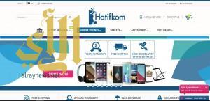 تنامي مبيعات الهواتف الذكية أون لاين بنسبة 41% في منطقة الشرق الأوسط