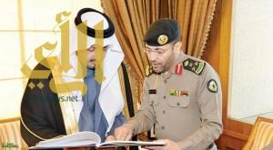 مدير شرطة عسير يتلقى خطاب شكر من أمير المنطقة