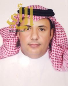 """الزهراني نائباً لمدير العلاقات العامة بصحيفة """"الرأي"""""""