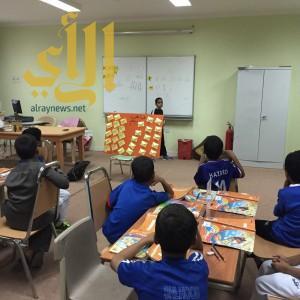 """مدرسة الزبير بن العوام بالمضة تنفذ دورة """"التعلم التعاوني """"لمعلميها"""