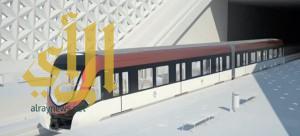 تصنيع عربات قطار الرياض للمسار الأول والثاني بمصنع سيمنز