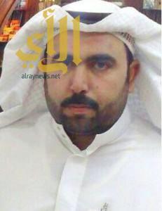 طامي الشمري رئيساً لمحمية حرة الحرة