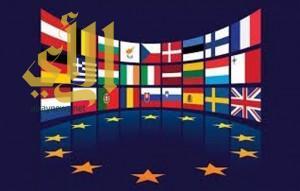 دول الاتحاد الأوروبي تقدم دعماً عسكرياً لعمليات فرنسا الخارجية