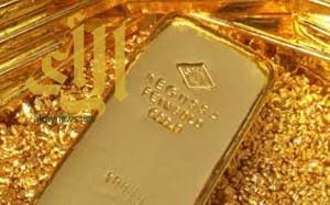 الذهب يهبط في التعاملات الآسيوية ويتجه لتسجيل رابع هبوط أسبوعي