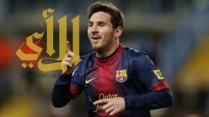 ميسي يعود لتدريبات برشلونة واحتمالية مشاركته بالكلاسيكو