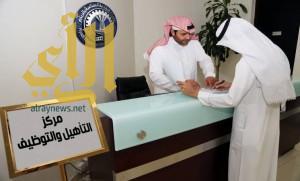 809 وظائف تطرحها 10 شركات عبر غرفة الرياض