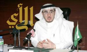 4 وزراء يرأسون جلسات منتدى الرياض الاقتصادي .. والانطلاقة 8 ديسمبر