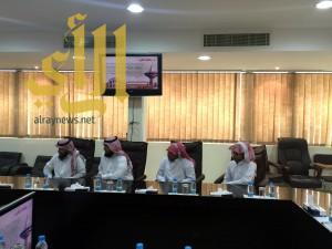 غرفة الخرج تعقدالاجتماع التحضيري الثاني للقاء التشاوري للتنمية الشاملة لمحافظة الخرج
