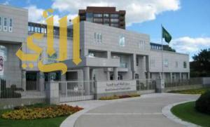 سفارة المملكة في بلجيكا تحذر المواطنين من الأماكن المزدحمة