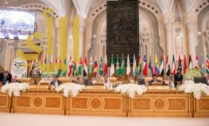 هيئة كبار العلماء تهنئ القيادة بمناسبة نجاح قمة الرياض