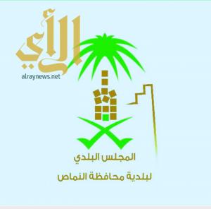 المجلس البلدي بالنماص يدشن الشعار الجديد