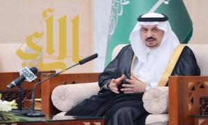 أمير الرياض يطلع على إجراءات درء أخطار الأمطار والسيول بالمنطقة