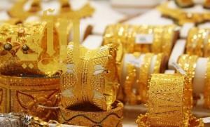 الذهب يهبط لأدنى مستوى سعري في 5 أعوام