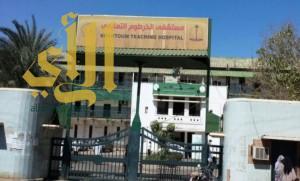 الكويت توقع اتفاقية لاجراء عمليات للجرحى اليمنيين في السودان