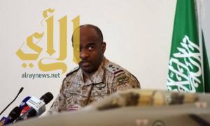 العميد عسيري: 70 % من اليمن عادت لسيطرة الحكومة الشرعية