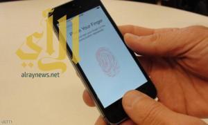 أبل تزود أيفون 7 بـ (زر الذعر) للمزيد من الخصوصية