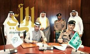 اتفاقية تدريب بين جامعة الطائف وشرطة المحافظة
