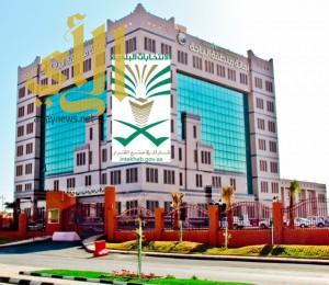 أمانة الباحة تدعو للمشاركة الفعالة في الانتخابات البلدية