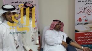 حملة للتبرع بالدم في كلية التربية بجامعة الأمير سطام بوادي الدواسر