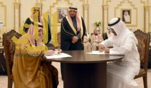 أمير القصيم يلتقي رجال الأعمال ويبحث سبل تعزيز الاستثمار بالمنطقة