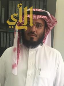آل حميضان رئيساً لقسم شؤون المعلمين بالدواسر
