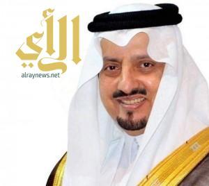 الأمير فيصل بن خالد يكرم 153 متفوقا بتعليم عسير