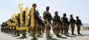 فتح باب القبول في وحدات المظليين والقوات الخاصة لمدة أسبوعين
