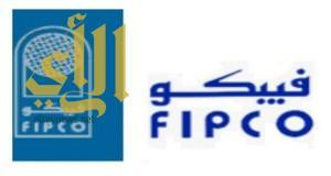 """السوق المالية توافق على زيادة رأس مال """" فيبكو"""" بمنحة مجانية للمساهمين"""