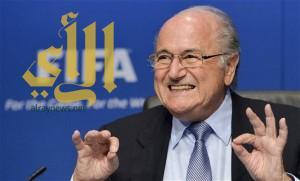 بلاتر ينفي حصوله على ثروة خلال اخر 5 سنوات من الرئاسة
