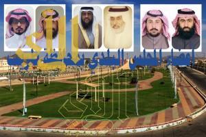 أعضاء المجلس البلدي الجدد بمحافظة طريب يعدون بالأفضل