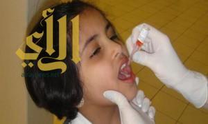 إنطلاقة حملة شلل الأطفال بمنطقة عسير الاحد القادم