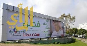 """جدارية لدعم برنامج """" فطن """" بتعليم عسير"""