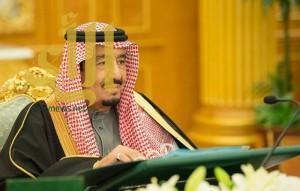 مجلس الوزراء يشكر الدول الخليجية والعربية على تضامنها مع المملكة جراء الاعتداءات على سفارتها بإيران