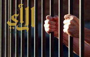 """السجن 5 سنوات لمواطن دعا لمظاهرات من خلال """"تويتر"""""""