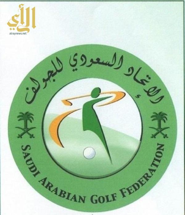 شعار-الاتحاد-السعودي-للجولف