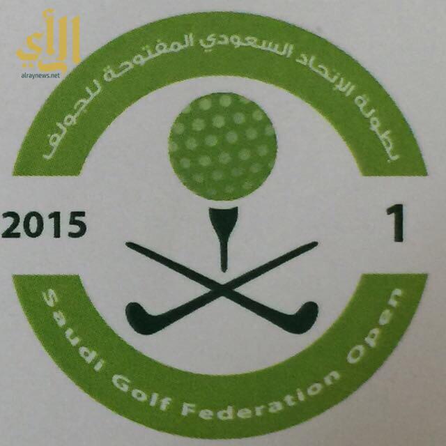 شعار البطولة 1
