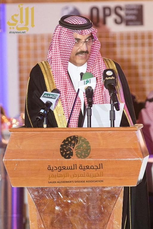 صاحب السمو الأمير سعود بن خالد بن عبدالله بن عبدالرحمن رئيس مجلس إدارة الجمعية