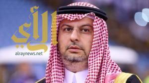 عبدالله بن مساعد: لا يوجد توجه لدمج أو إلغاء بعض الأندية