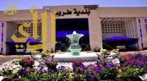 بالفيديو .. بلدية محافظة طريب تخالف النظام وتفرض رسوم على أصحاب منح الأراضي