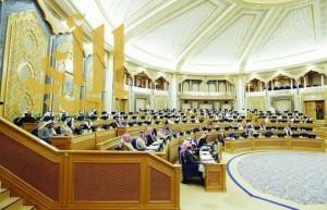 مجلس الشورى ينوه بزيارة سمو ولي العهد الحالية إلى الولايات المتحدة
