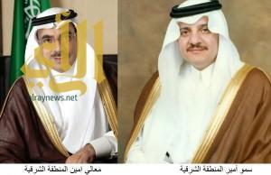 """سمو الأمير سعود بن نايف يدشن مشروع """" اماطة"""" الثلاثاء ويطلق اول تغريدة عبر وسائل التواصل"""