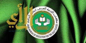 """مكتب التربية العربي يشارك بتنظيم لقاء """" رسل السلام """" في دبي"""