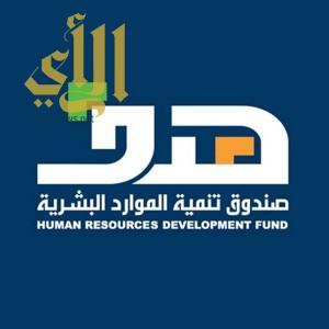 """هدف: 10389 سعودياً وسعودية سجلوا في بوابة """"العمل الحر"""" في 5 أشهر"""