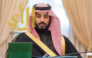 نائب خادم الحرمين الشريفين يرحب بحجاج بيت الله الحرام