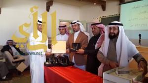 تعليم شمال الرياض يكرّم 37 طالبا متفوقاً