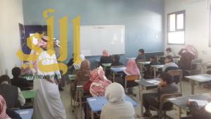 4600 طالب في اختبارات أحد رفيدة