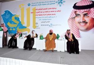 جمعية بناء تدشن أكبر تجمع لجمعيات الأيتام بالمملكة